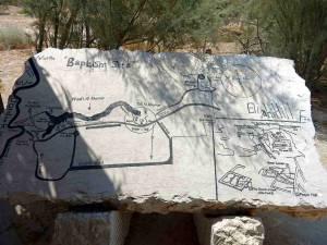 Jordanien | Karte der Wege bei der Taufstelle Jesu am Jordan in Bethanien