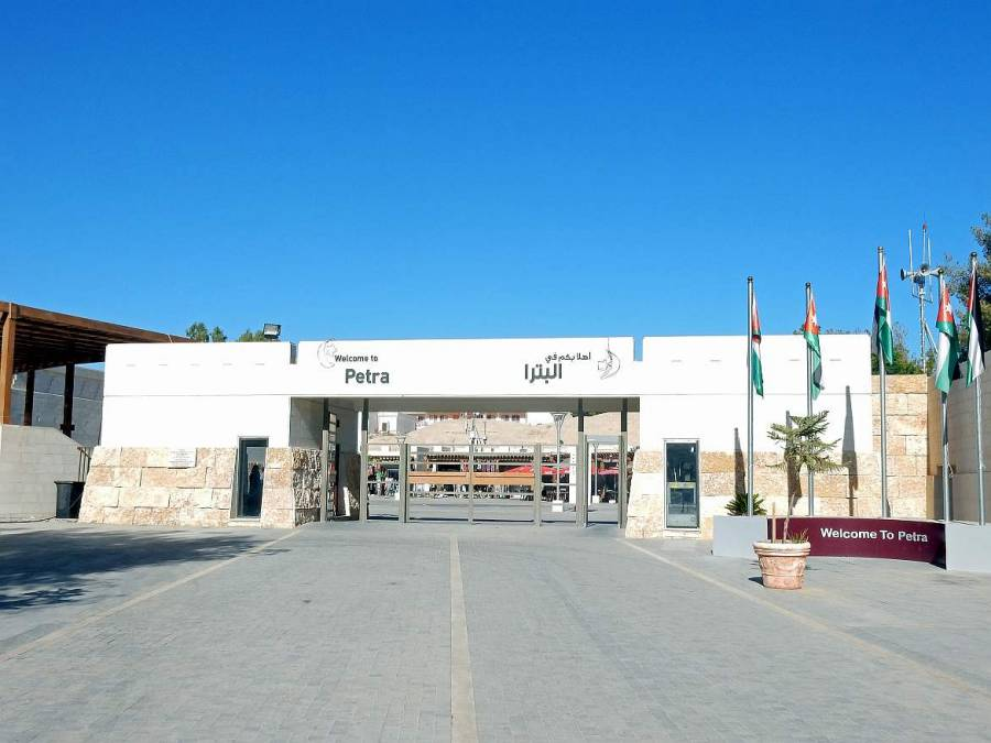 Jordanien | Besucherzentrum und Eingang zu Petra
