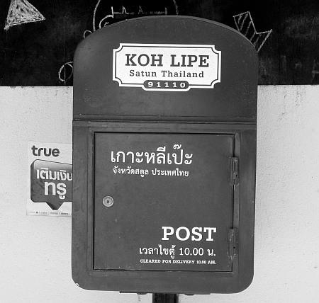 briefkasten-koh-lipe-popup