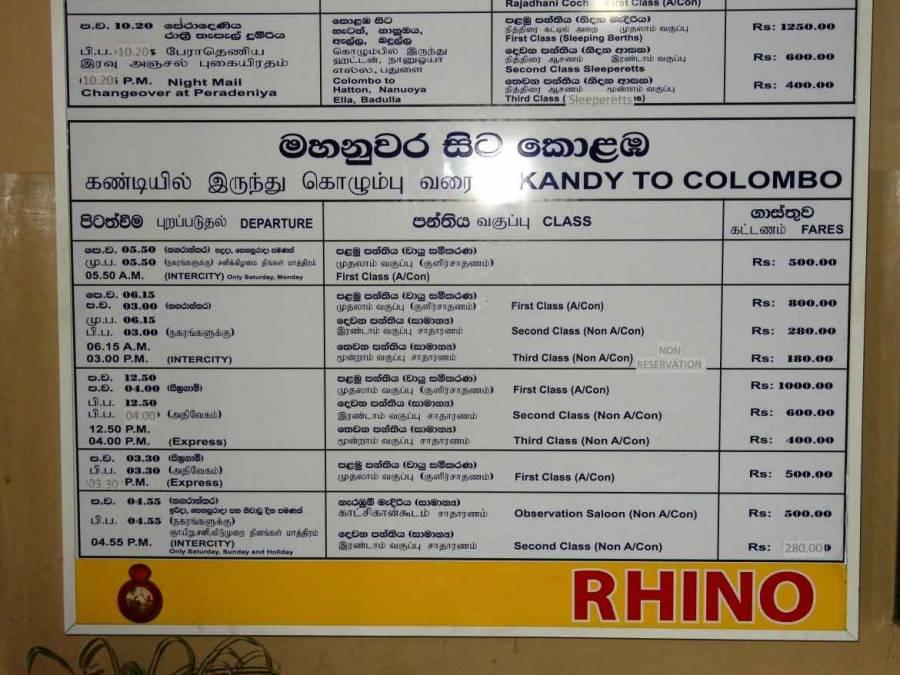 Tipps zum Zug fahren | Bild des Zugfahrplans und Preise von Kandy nach Colombo.