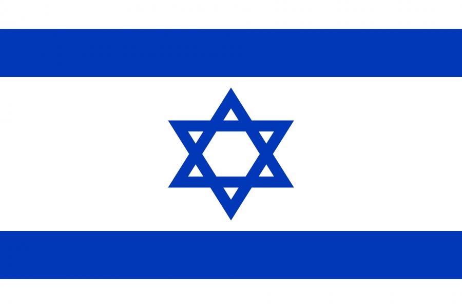 Israel Reise- und Länderinformation. Israel Flagge. Blau und weiß gestreift mit einem blauen Stern in der Mitte