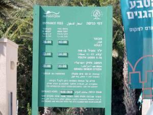 Israel | Grünes Schild mit Eintrittspreisen für Gan haSchloscha