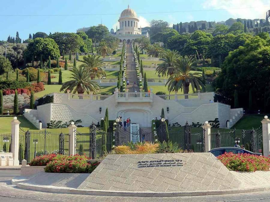 Israel | Terrassenartige persische Gärten in Haifa