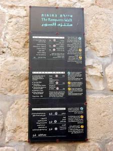 Jerusalem | Preistafel Weg über die Stadtmauern