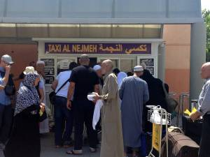 Grenze | Israel - Jordanien, Kleines Häuschen als Schalter für das Shuttle nach Jerusalem