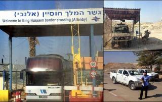 Grenze | Israel - Jordanien, am Grenzübergang herrschen extreme Sicherheitsmaßnahmen, Soldaten mit automatischen Waffen überall