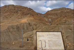 Qumran | In den kargen Felsen finden sich die Höhlen in denen die Schriftrollen vom Toten Meer gefunden wurden