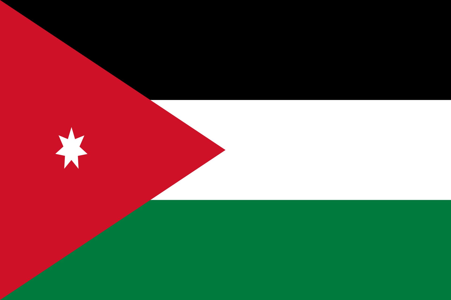 Rot Grün Weiß Schwarz Flagge