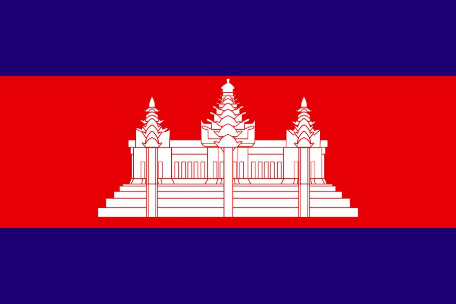 Kambodscha Reise- und Länderinformation. Kambodscha Flagge. Blau und rot gestreift mit einem weißen Tempel in der Mitte