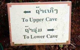 Wegweiser zur oberen unteren Höhle