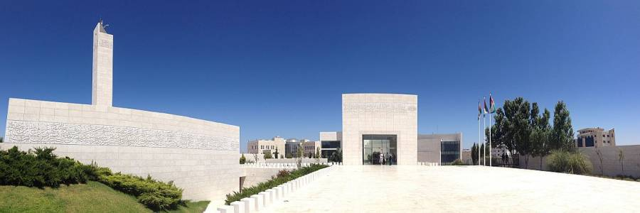 Palästina | Weißes modernes Gebäude