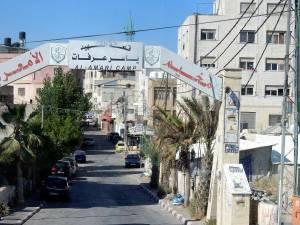Palästina | Das Al-Amari Flüchtlingslager im Westjordanland