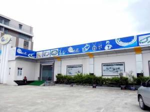 Vietnam | Norden, auf dem Weg in die Ha Long Bay: Stopp bei der Austernfarm. Eingang mit verschiedenen Bildern mit Perlenschmuck