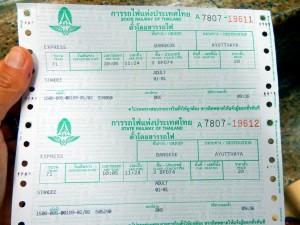 Thailand | Tipps zur Anreise mit dem Zug Tickets der Toages-Tour von Bangkok nach Ayutthaya