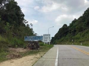 Thailand |Koh Phangan, Chaloklum im Norden der Insel und die Straße zu den Stränden Mae Haad und Had Salad