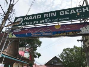 Thailand |Koh Phangan, Wegweiser zum Haad Rin Beach, der Fullmoon-Party-Strand. Blick auf das Schild