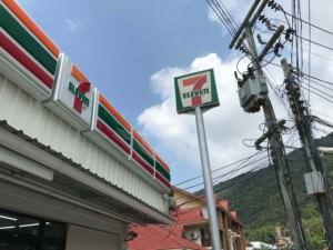 Thailand |Koh Phangan, 7eleven Supermärkte gibt es zahlreich auf der Insel