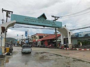 Thailand | Welcome to Koh Phangan in Thongsala. Einfahrt zur Hauptstraße im Hauptort der Insel