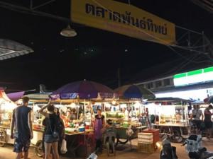 Thailand |Koh Phangan, Thongsala Phantip Market. Essenstände auf dem täglichen Nachmarkt