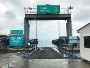 Thailand |Koh Phangan, Donsak Pier in Thongsala für Fähren zum Festland und den Inseln wie Koh Samui