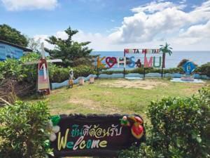 Thailand |Eine der Top-Sehenswürdigkeiten auf Koh Samui sind die Steine Hin Ta Hin Yai: hier der Willkommens-Gruß. Bunte Buchstaben vor dem Meer in einem Garten