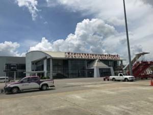 Thailand |Flughafen Krabi International Airport