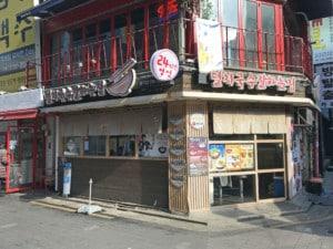 Einer unserer Tipps: Typisches günstiges Schnell-Restaurant. Blick von Außen auf ein Restaurant mit koreanischen Schriftzeichen und Bildern