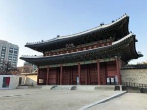 Südkorea | Seoul-Sehenswürdigkeiten & interessante Orte, Changdeokgung Palast Eingang