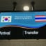 Südkorea | Ankunft am Flughafen: Seoul Incheon Airport. Blick auf die Anzeigentafel mit Willkommensgruß