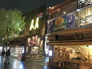 Südkorea | Seoul, Shopping-Mall in Insadong. Blick auf einen beleuchteten Eingang in ein traditionelles Shopping-Centrum