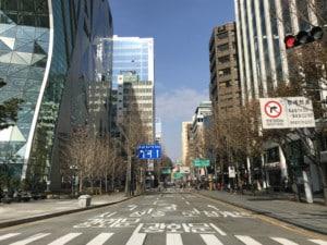 Südkorea | Seoul, der Stadtteil Jongno-gu mitten im Zentrum, hier die Straße beim Rathaus, City Hall