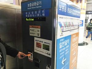 Südkorea | Seoul Fortbewegung: Ticket- und Pfand-Rückgabe-Automat