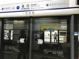 Südkorea | Seoul, Metro und U-Bahn Jonggak Station. blick auf die Türen beim Einstieg zur Bahn
