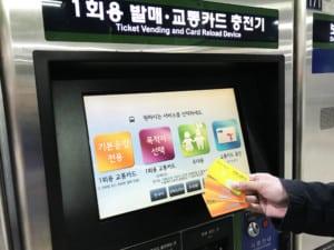 Südkorea | Ticket-Automat und Karten für Einzelfahrten mit der Metro in Seoul