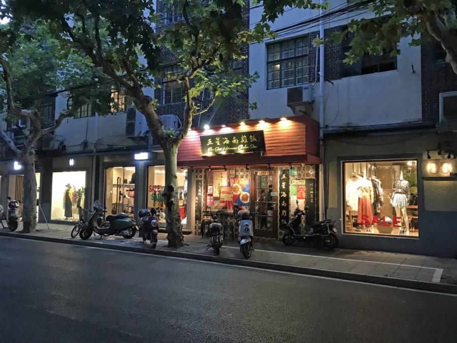 Hainan Chicken Restaurant in Shanghai. Blick von außen über die Straße auf den Eingang