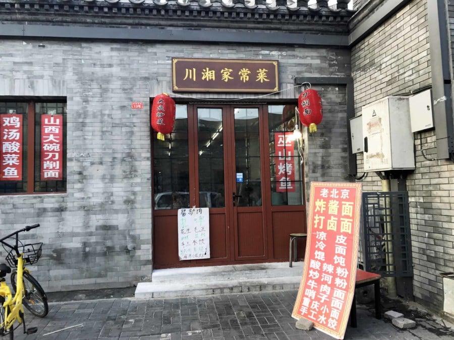 Kleines Restaurants von Einheimischen von außen mit Schildern in chinesischen Schriftzeichen