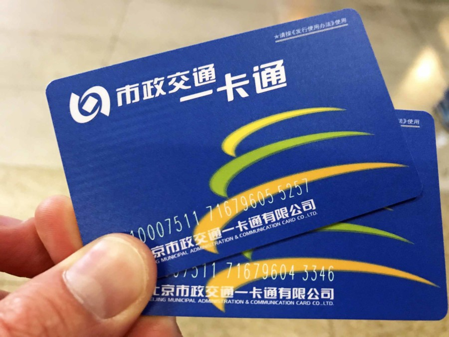 Fortbewegung und Anreise: Beijing Transportation Smart Card