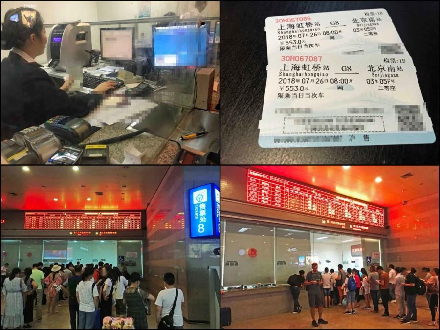 China Fortbewegung Peking Stadt: An der Shanghai Hongqiao Station kannst Du Dein Ticket für den Zug von Shanghai nach Peking kaufen