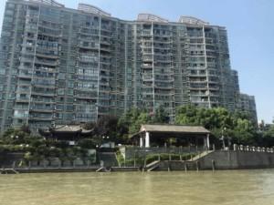 Wassertaxi Station auf dem Kaiserkanal in der Nähe der East Railway Station in Hangzhou
