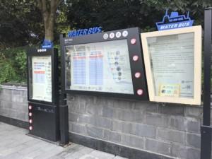 Tipps & Guide: Fahrzeiten des Wasserbus auf dem Kaiserkanal in Hangzhou