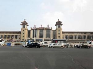 Fortbewegung in der Stadt: Hauptbahnhof, Beijing Railway Station in Peking
