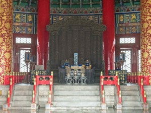 Sehenswürdigkeiten Peking,Tipps & Guide: Himmelstempel Innen