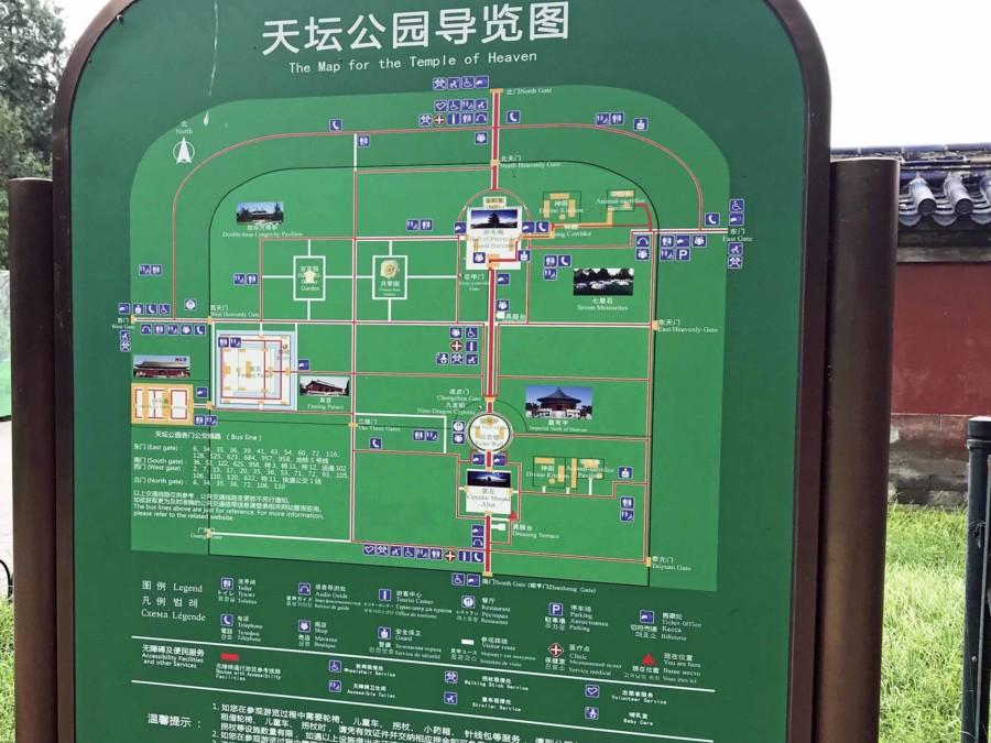 Karte des Himmelstempel, Tiantan Park