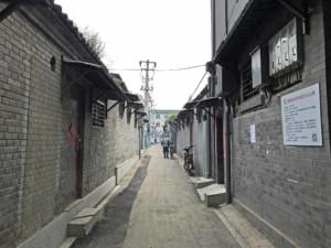 Typische Gasse, Hutong genannt in Peking