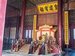 Lama Tempel Yonghegong von Innen