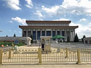 Sehenswürdigkeiten Hauptstadt Peking,Tipps & Guide: Mao Mausoleum am Tiananmen Platz