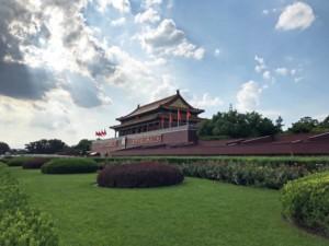 Tor des himmlischen Frieden am Tiananmen Platz in Peking