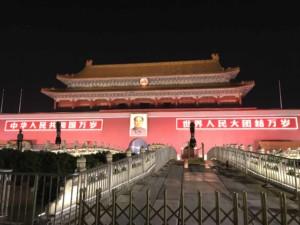 Das Tor des himmlischen Friedens in Peking bei Nacht