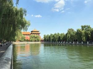 Guide der Hauptstadt Peking: Die Verbotene Stadt von Außen