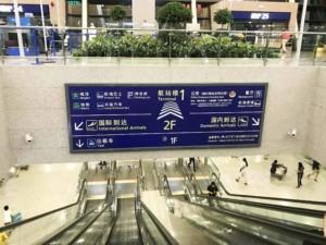 Anreise nach Shanghai: Ankunft im Flughafen Pudong International Airport